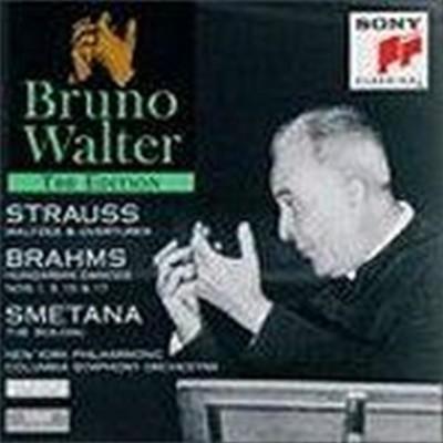 Bruno Walter (브루노 발터) -  J.슈트라우스, 브람스, 스메타나 : 관현악곡집