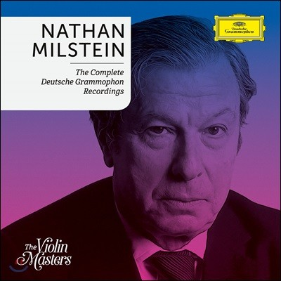 나탄 밀스타인 DG 전집 (Nathan Milstein - The Complete DG Recordings)