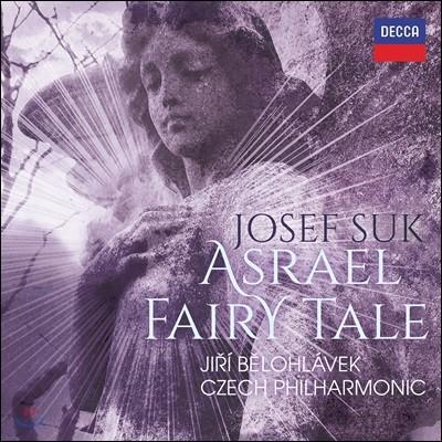 Jiri Belohlavek 요제프 수크: 아즈라엘 교향곡, 동화 이야기 (Josef Suk: Asrael, A Fairy Tale)
