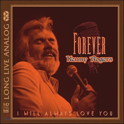 Kenny Rogers (케니 로저스) - Kenny Rogers Forever