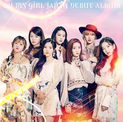 오마이걸 (OH MY GIRL) - OH MY GIRL Japan Debut Album