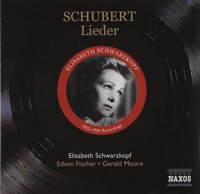 Elisabeth Schwarzkopf(슈바르츠코프) - 슈베르트 가곡 (SCHUBERT : LIEDER)