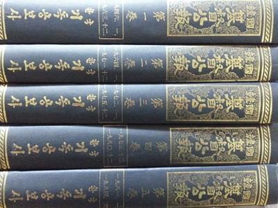 한국 기독공보 1권(1946년)~5권(1984년) 전5권세트 완질