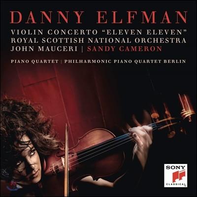 Sandy Cameron 대니 엘프만: 바이올린 협주곡, 피아노 사중주 (Danny Elfman: Violin Concerto 'Eleven Eleven', Piano Quartet)
