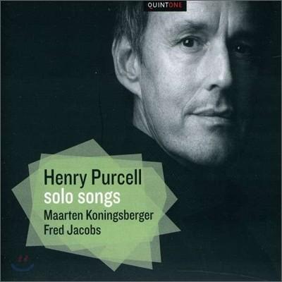 Maarten Koningsberger 퍼셀: 잠시 동안을 위한 음악 (Purcell: Music for a While)