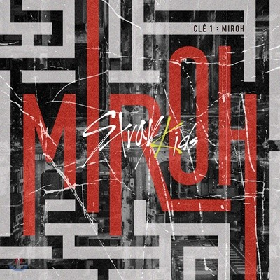 스트레이 키즈 (Stray Kids) - 미니앨범 : Cle 1 : MIROH [일반반][커버 2종 중 1종 랜덤발송]