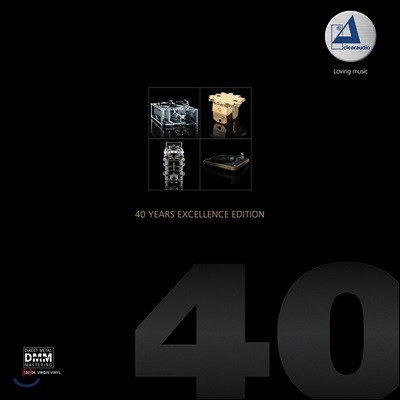 Clearaudio 창립 40주년 기념반 모음집 (Clearaudio 40 Years Excellence Edition) [2LP]