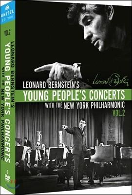 Leonard Bernstein 레너드 번스타인 청소년 음악회 2집 (Young People's Concerts Vol. 2) [6DVD]
