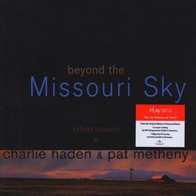 [미개봉 LP] 키오브 제작 / Charlie Haden, Pat Metheny - Beyond The Missouri Sky (게이트폴드 / 2LP)