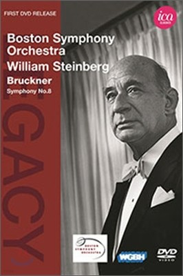 William Steinberg 브루크너 : 교향곡 8번 (Bruckner : Symphony No.8)