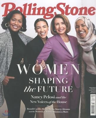 Rolling Stone (월간) : 2019년 03월 15일