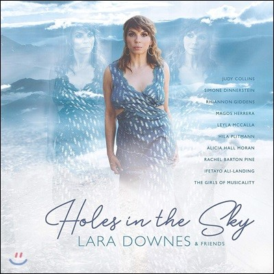 Lara Downes and friends (라라 다운스 앤 프렌즈) - Holes in the sky