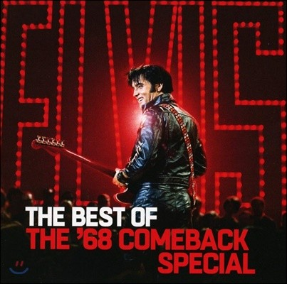 Elvis Presley (엘비스 프레슬리) - The Best Of The '68 Comeback Special