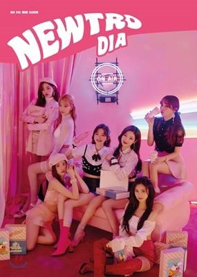 다이아 (Dia) - 미니앨범 5집 : Newtro