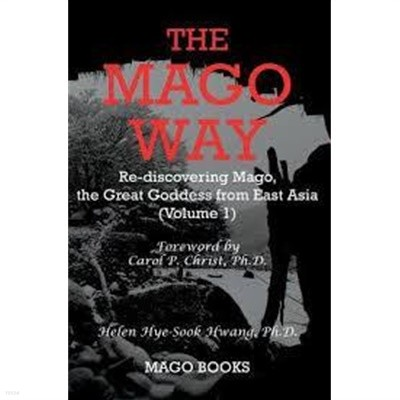 The Mago Way (Color): Re-Discovering Mago, the Great Goddess from East Asia (Vol. 1) (Paperback)