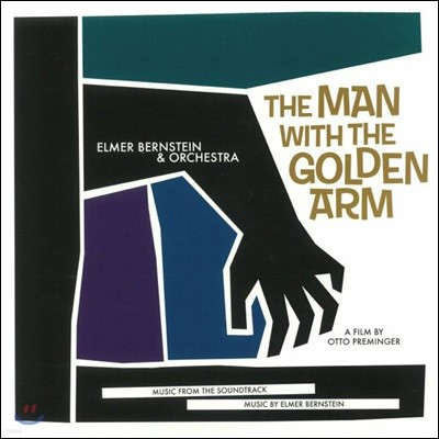 황금팔을 가진 사나이 영화음악 (The Man With The Golden Arm OST by Elmer Bernstein & Orchestra) [골드 컬러 LP]
