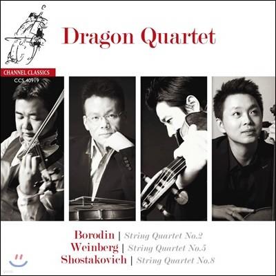 Dragon Quartet 현악 사중주 - 보로딘 / 쇼스타코비치 / 바인베르크 (Borodin / Shostakovich / Weinberg: String Quartet)