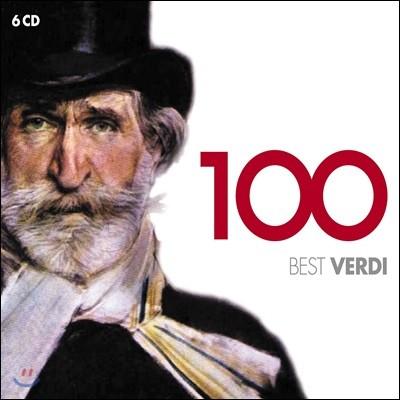 베르디 베스트 100 (100 Best Verdi)