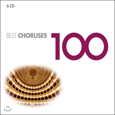 합창 베스트 100 (100 Best Choruses)