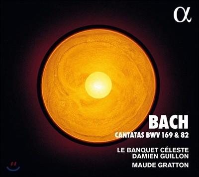 Damien Guillon 바흐: 칸타타 BWV 169 & 82 (Bach: Cantatas BWV 169 & 82)