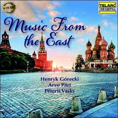 동유럽 작곡가들의 음악 (Music From the East)