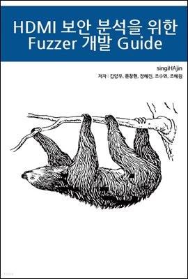 HDMI 보안 분석을 위한 Fuzzer 개발 Guide