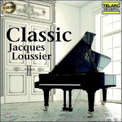 자크 루시에 피아노 연주 모음집 (Classic Jacques Loussier)
