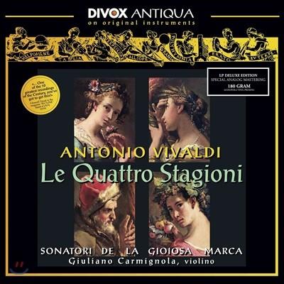 Giuliano Carmignola 비발디: 사계 - 줄리아노 카르미뇰라 (Vivald: The Four Seasons) [LP]