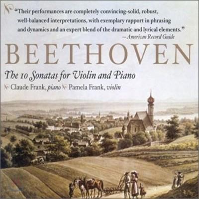 베토벤 : 바이올린 소나타집 - 파멜라 프랭크