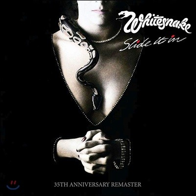 Whitesnake - Slide It In 화이트스네이크 7집 발매 35주년 기념반 [US Remix]