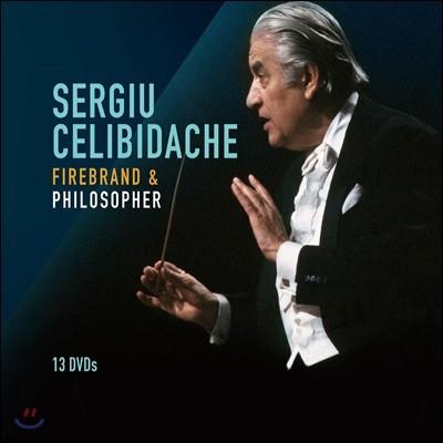 Sergiu Celibidache 세르주 첼리비다케의 모든 것 (Firebrand & Philosopher)