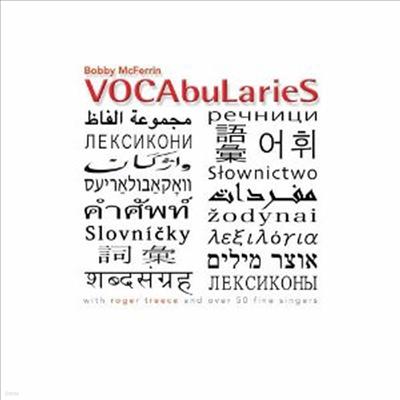 Bobby McFerrin - Vocabularies (CD)