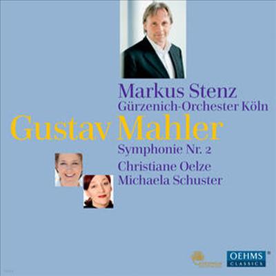 말러 : 교향곡 2번 '부활' (Mahler : Symphony No. 2 in C minor 'Resurrection') (2SACD Hybrid) - Markus Stenz
