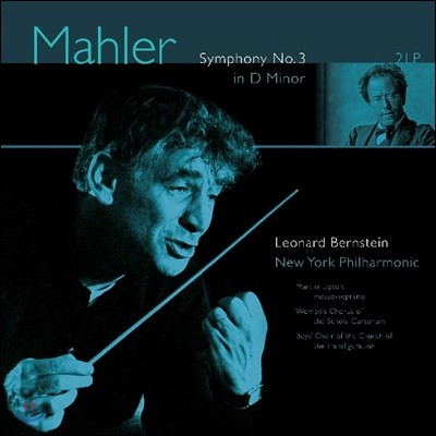 Leonard Bernstein 말러: 교향곡 3번 d단조 (Mahler: Symphony No. 3 in d minor) [2LP]