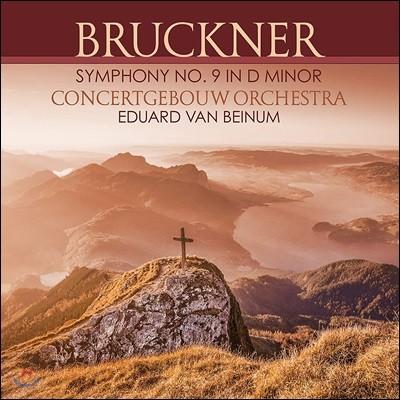 Eduard van Beinum 브루크너: 교향곡 9번 d단조 [LP]