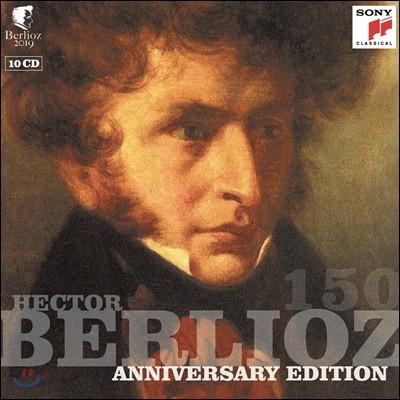 베를리오즈 기념 에디션 (Berlioz Anniversary Edition)