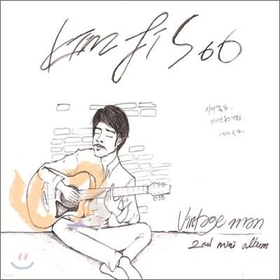 김지수 - 2nd 미니앨범 : Vintage Man
