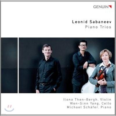 Michael Schafer / Wen-Sinn Yang 레오니드 사바네예프: 피아노 삼중주 (Leonid Sabaneev: Piano Trios)
