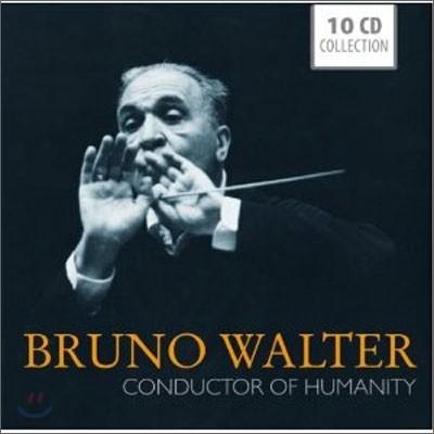 Bruno Walter 말러: 교향곡 5번 9번 대지의 노래 / 베토벤: 3번 5번, 피아노 협주곡 5번 / 모차르트: 40번 41번, 바이올린 협주곡 3번 4번 / 브람스: 교향곡 1번 / 멘델스존: 바이올린 협주곡 - 브루노 발터