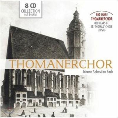 성 토마스 합창단이 부르는 바흐 합창곡 (Thomanerchor Leipzig - Johann Sebastian Bach)