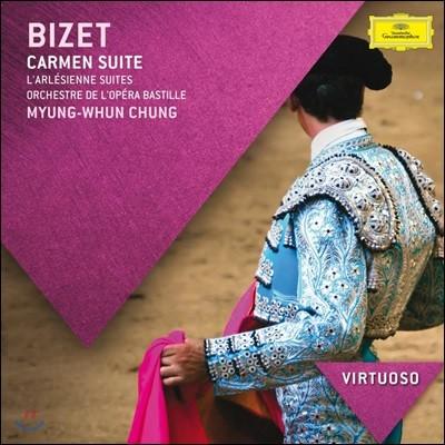 Myung Whun Chung 비제: 카르멘 모음곡, 아를르의 여인 모음곡 (Bizet: Carmen Suite)