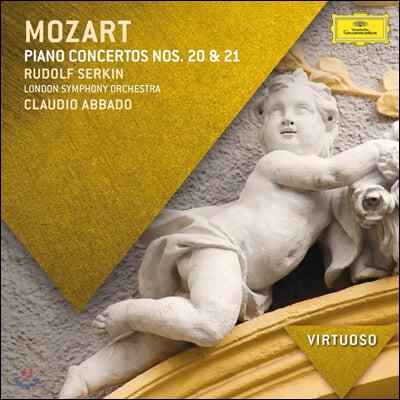 Rudolf Serkin 모차르트: 피아노 협주곡 20, 21번 (Mozart: Piano Concertos K466, 467)