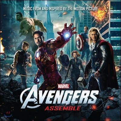 어벤져스 어셈블리 영화음악 (Avengers Assemble OST)