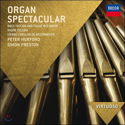 오르간 명곡집 (Organ Spectacular)