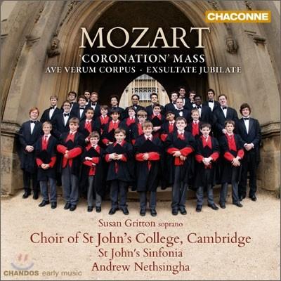 Choir of St John's College, Cambridge 모차르트: 대관식 미사 KV317, 브레비스 미사 KV192, 엑술타테 유빌라테 KV165 (Mozart: Coronation Mass)