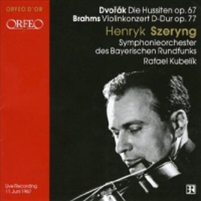 브람스 : 바이올린 협주곡, 드보르작 : 후스교도 '드라마틱 서곡' (Brahms : Violin Concerto Op.77, Dvorak : Die Hussiten: Dramatische Ouverture Op.67) - Henryk Szeryng