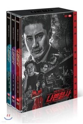 나쁜형사 (6Disc MBC 수목드라마)