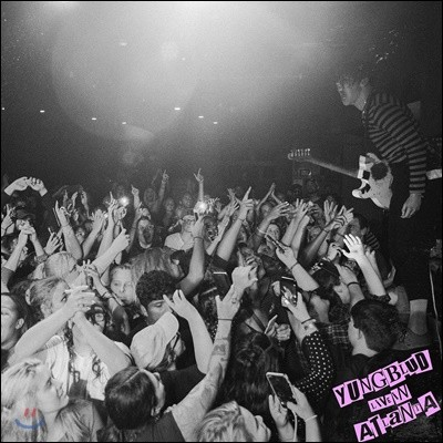 Yungblud (영블러드) - Yungblud: Live in Atlanta [LP]
