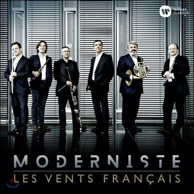 Les Vents Francais 레 방 프랑세 - 20세기 작곡가들의 목관 앙상블 음악 (Moderniste)