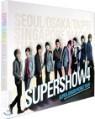 슈퍼 주니어 (Super Junior) - 슈퍼쇼4 콘서트 포토북